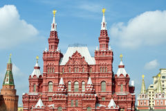 Moscow Red square Royalty Free Stock Photography