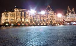 Moscow Red Square GUM. Old russian architecture: Main Department Store (GUM) at the Red Square in Moscow at winter evening with Christmas illumination. Alight Royalty Free Stock Image