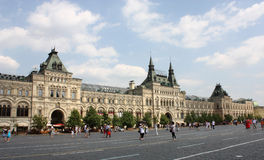 Moscow - Red Square - GUM Royalty Free Stock Photo