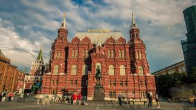 Moscow Red Square Historical Museum Time Lapse stock video footage