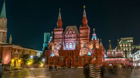 Moscow Red square at night stock footage