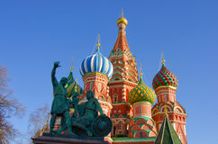 MOSCOW, RED SQUARE. Moscow,Russia,Red square,St. Basil`s Cathedral Royalty Free Stock Photography