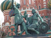 Moscow. Red square. Spring day, bright colors. royalty free stock photography