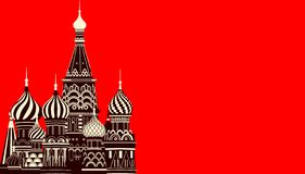 Moscow, Red Square St. Basil`s Cathedral. 3D rendering stock illustration