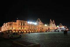 Moscow,red square. Trade centre on red square in Moscow in the evening illumination Stock Image