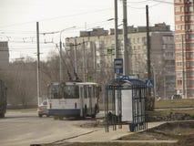 Podolsk Moscow region. royalty free stock photography