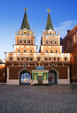 Moscow. Resurrection gate to red square. Stock Photos