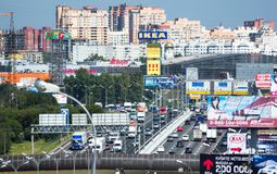 Moscow Ring Road Royalty Free Stock Photo