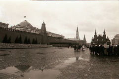 MOSCOW RIVER OVER LOOKING VIEW KREMLIN Royalty Free Stock Photo