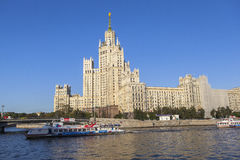 Moscow River, Russia. This picture is taken at Moscow, Russia. The Radisson Royal Hotel, Moscow is a five-star luxury hotel in Moscow city centre, on a bend of stock photos
