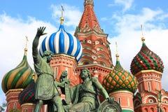 moscow Rosji Obraz Royalty Free