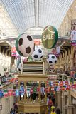 moscow Rosji Dekoracja miasto dla pucharu świata 2018 Obraz Stock