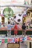moscow Rosji Dekoracja miasto dla pucharu świata 2018 Zdjęcie Stock