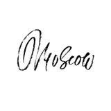 moscow Rosji Miasto typografii literowania projekt Ręka rysujący nowożytny suszy szczotkarską kaligrafię button ręce s push odizo Obrazy Royalty Free