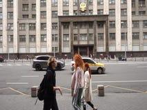 moscow Rosji Widok stan duma federacja rosyjska zdjęcie wideo