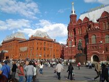 Moscow Russain  Royalty Free Stock Photos
