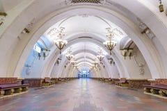Moscow, Russia – July 09, 2017: Interior of Arbatskaya Metro S. Tation in Moscow, Russia. Arbatskaya is a station on the Arbatsko-Pokrovskaya Line of the Stock Photos
