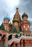 moscow Russia obraz royalty free