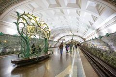 Moscow, Russia, 2017:10:26, One Of The Metro Stations In Moscow. Royalty Free Stock Photos