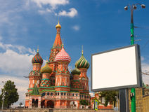 Moscow, Russia. St. Basil's Cathedral on the Red Square in Moscow, Russia Stock Images