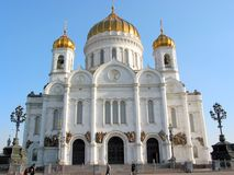 Moscow, Russia. The Cathedral of Christ the Savior in Moscow, Russia Stock Photos