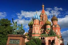 moscow russia Royaltyfri Fotografi