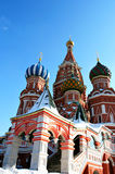 Moscow, Russia. Moscow city Royalty Free Stock Photos