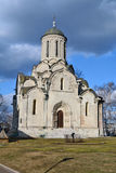 Moscow, Russia. Andronikov Monastery. Walls and towers. Stock Image