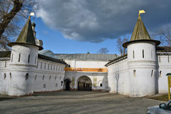 Moscow, Russia. Andronikov Monastery. Walls and towers. Royalty Free Stock Photos