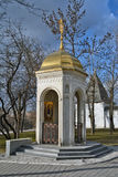 Moscow, Russia. Andronikov Monastery. Walls and towers. Royalty Free Stock Images