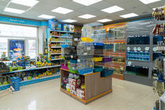 Moscow, Russia - April 16.2016. Interior Four Paws Pet Store Stock Image