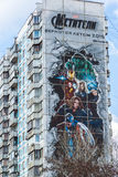 Moscow, Russia - April 04.2016. Advertising Avengers from Marvel comics on  facade of  residential building Royalty Free Stock Photo