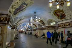 MOSCOW, RUSSIA- APRIL, 29, 2018: Beautiful indoor view of people in Kievskaya Metro Station in Moscow. It is on the. Koltsevaya Line, between Park Kultury and Stock Photo