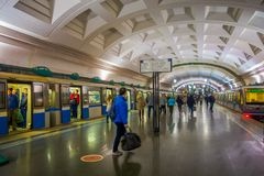 MOSCOW, RUSSIA- APRIL, 29, 2018: Blurred indoor view of people walking inside of Beautifully decorated metro station in. Moscow Russia Royalty Free Stock Photos