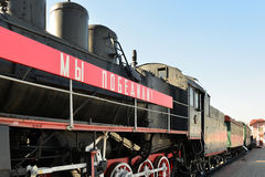 Moscow, Russia - April 1.2017. EM locomotive that says - we defeated - in Museum of History of Railway Transport Development. Moscow, Russia - April 1.2017. EM Stock Photo
