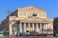 Moscow, Russia - April 15, 2018: Facade of the Bolshoi theater in Moscow closeup against the blue sky. Moscow in spring Stock Images