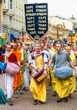 Hare Krishna members on Old Arbat Stock Image