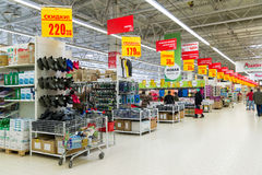 Moscow, Russia-April 24.2016. The interior of large store network Auchan Stock Images