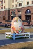 Moscow, Russia - April 15, 2018: large size decorative Easter egg installed on the Revolution Square during the Moscow Easter fest Royalty Free Stock Image