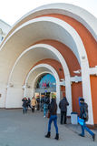 Moscow, Russia - April 04, 2016. Metro station Krasnye Vorota Stock Images