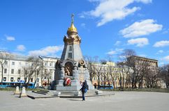 Moscow, Russia, April, 15, 2017. Monument - chapel `to the hero Grenadiers of Plevna` Royalty Free Stock Photos
