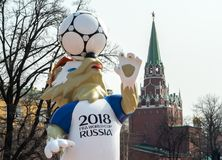 Trophy of the FIFA World Cup. MOSCOW, RUSSIA - April 16, 2018 The official mascot of the 2018 FIFA World Cup and the FIFA Confederations Cup 2017 wolf Zabivaka Stock Photo
