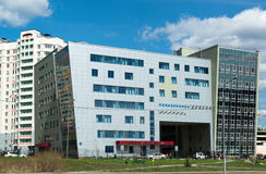 Moscow, Russia-April 24.2016. Polyclinic number 201 in Zelenograd Stock Photos