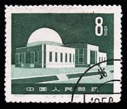 Ancient China architecture, circa 1958. MOSCOW, RUSSIA - APRIL 2, 2017: A post stamp printed in China shows image of ancient China architecture, circa 1958 Royalty Free Stock Images