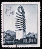 Ancient China tower, circa 1958. MOSCOW, RUSSIA - APRIL 2, 2017: A post stamp printed in China shows image of ancient China tower, circa 1958 Stock Photography