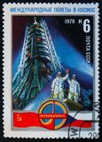 MOSCOW, RUSSIA - APRIL 2, 2017: A post stamp printed in USSR devoted to 'International Flights in the Space', circa 1978. MOSCOW, RUSSIA - APRIL 2, 2017: A post stock photo