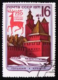 750 years of Gorky city Novgorod the Great, circa 1971. MOSCOW, RUSSIA - APRIL 2, 2017: A post stamp printed in USSR devoted 750 years of Gorky city Novgorod the Stock Photos