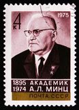 Portrait of a academician A.L. Mints 1895-1974, Physicist, circa 1975. MOSCOW, RUSSIA - APRIL 2, 2017: A post stamp printed in USSR shows the portrait of a Royalty Free Stock Images