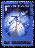 MOSCOW, RUSSIA - APRIL 2, 2017: A post stamp printed in USSR shows space station 'Union', devoted to Cosmonautics Day, circa 1978. MOSCOW, RUSSIA - APRIL 2, 2017 royalty free stock photography