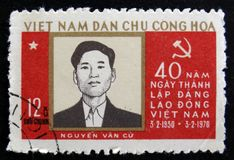 MOSCOW, RUSSIA - APRIL 2, 2017: A post stamp printed in Vietnam. Shows a portrait of Nguyen Van Cu, the series The 40th Anniversary of Vietnamese Worker's royalty free stock images